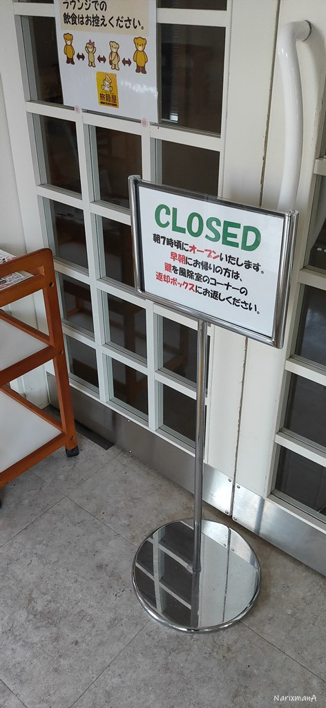 旅籠屋宮島店の入口