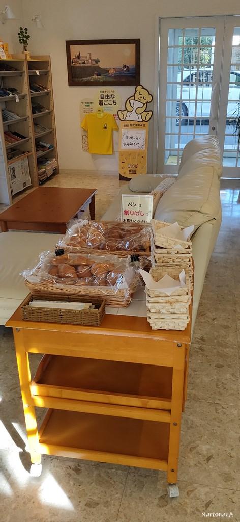 旅籠屋壇之浦店のフロントロビー内無料朝食パン