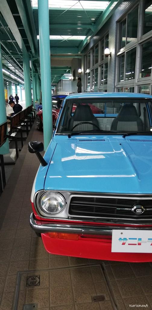栄北高校自動車科の展示カー