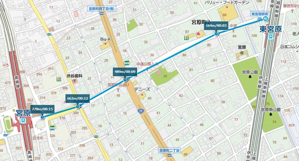 ニューシャトル東宮原からJR高崎線の宮原駅までの距離
