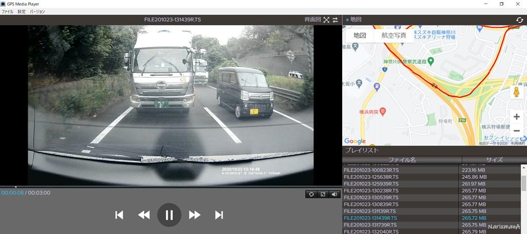ドライブレコーダーのフロント映像の再生画面