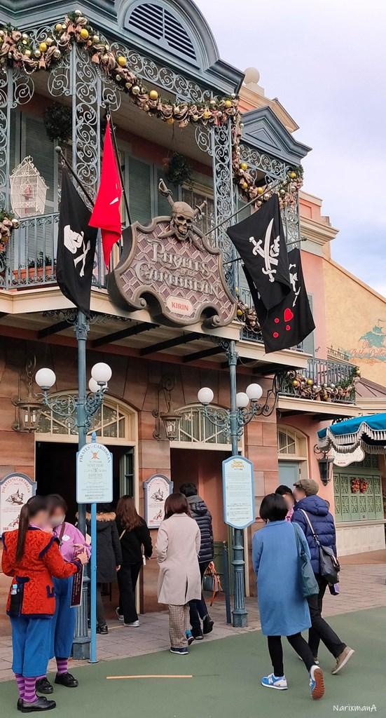 カリブの海賊の入口