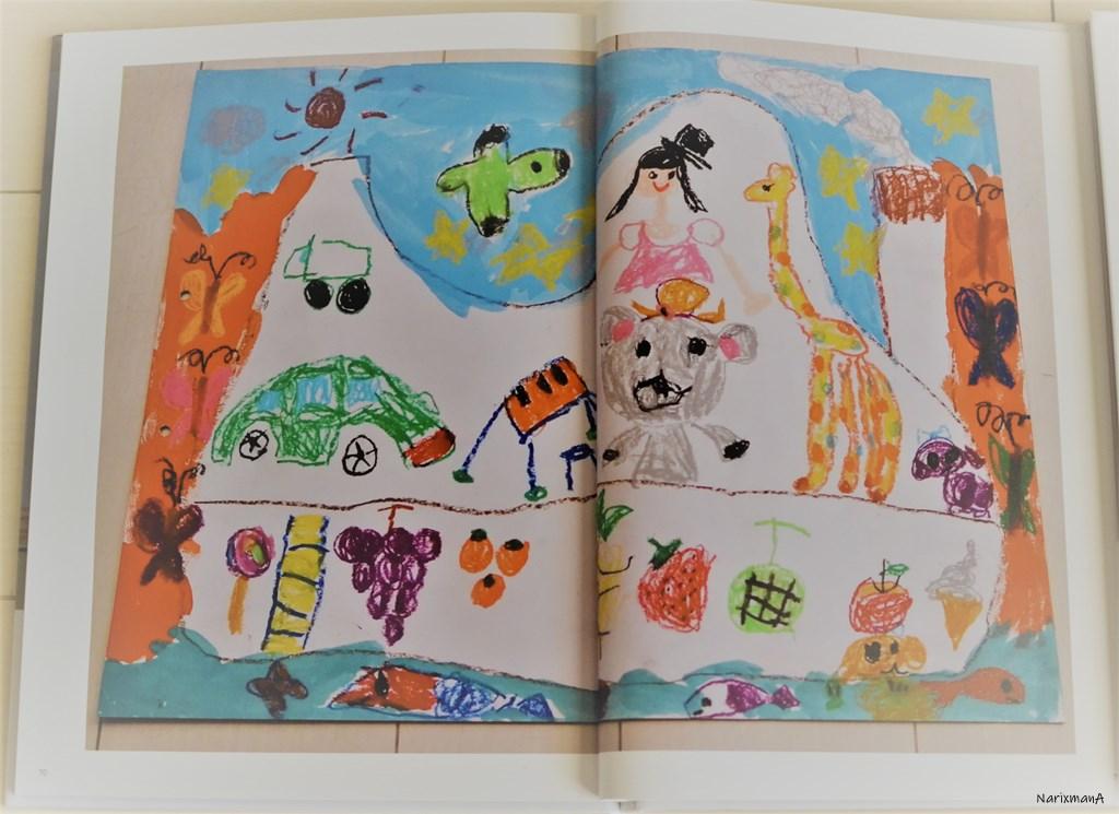 幼稚園の作品、お気に入り作品は見開きページ