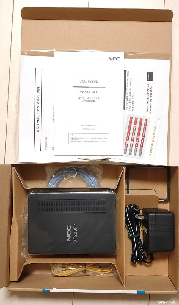 交換品のモデム、VF200F7