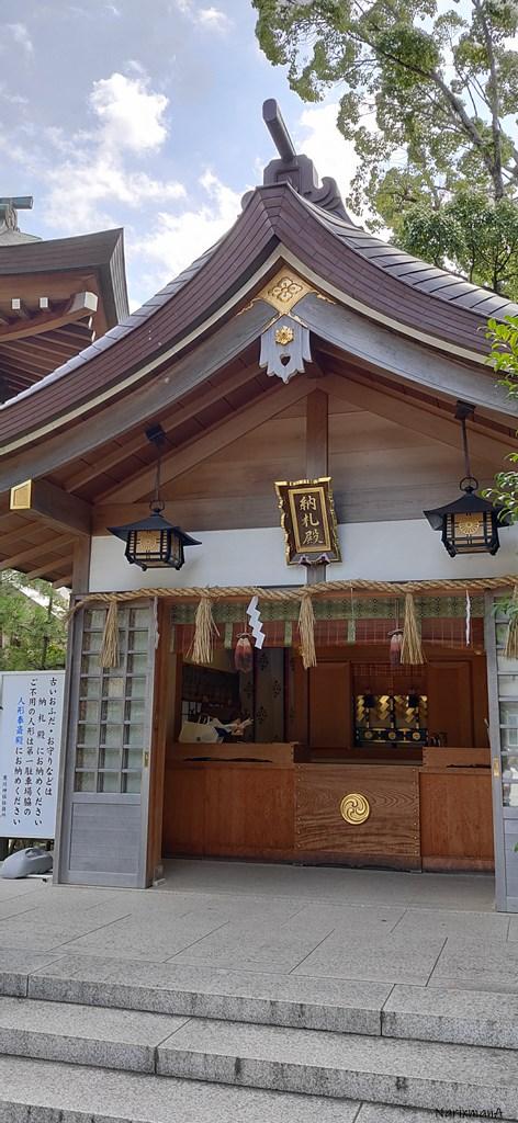 寒川神社 納札殿